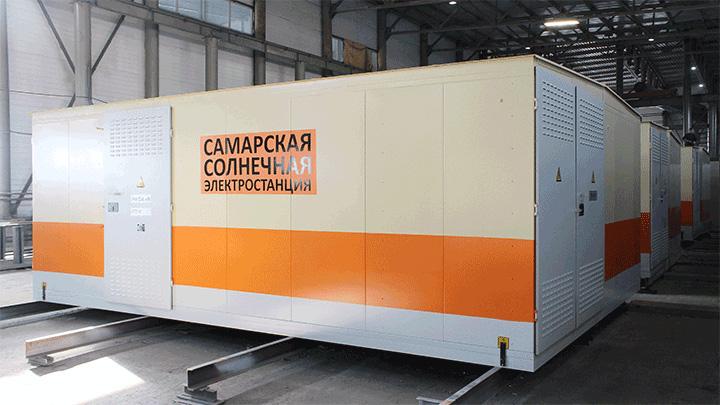 Самарская Солнечная электростанция ООО «Солар Системс» в Самаре Изготовление КТП в Самаре Изготовление НКУ в Самаре Изготовление КСО в Самаре ЭККА Самара